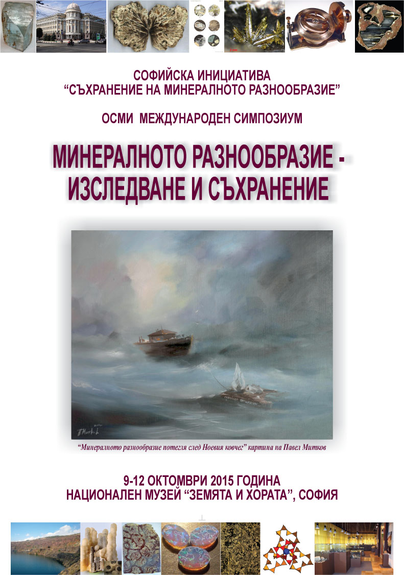 Plakat Min Div A3 2015